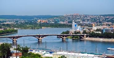 About Irkutsk